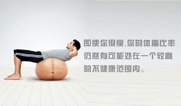 fat11